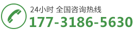 阳光板耐力板生产厂家联系电话