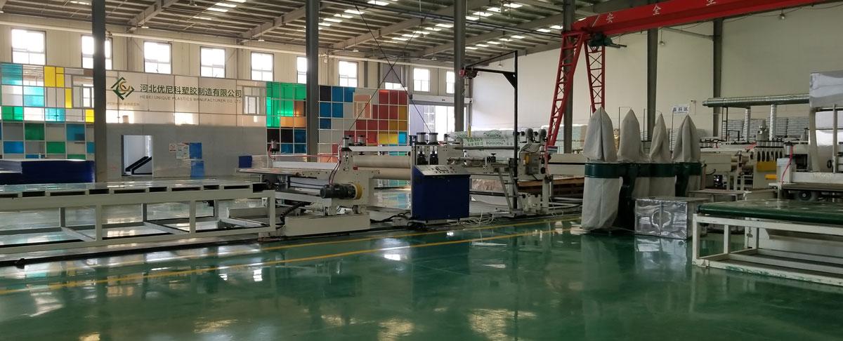 河北优尼科塑胶制造有限公司