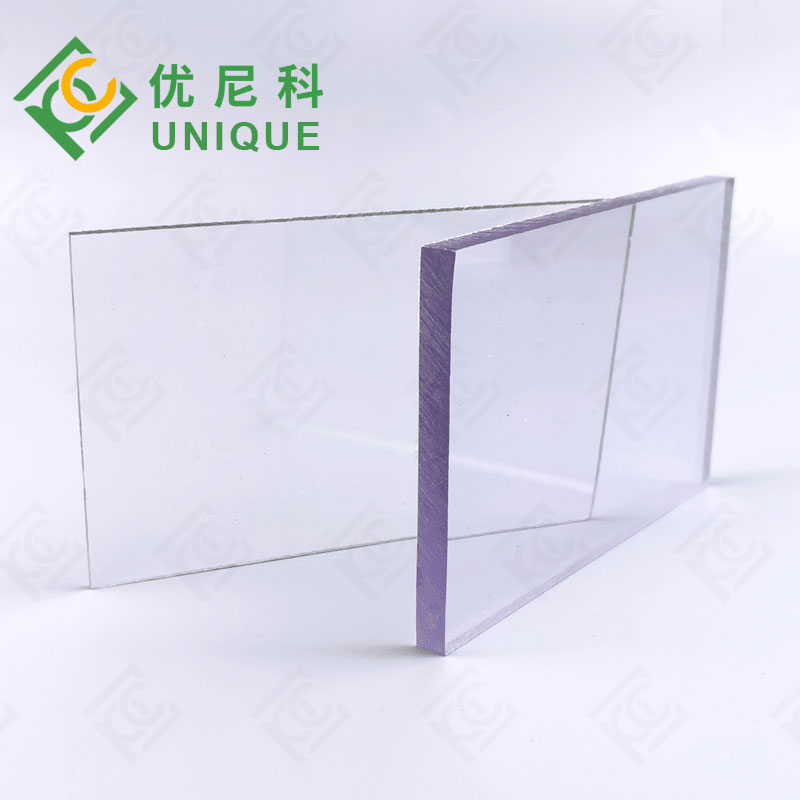 pc透明耐力板