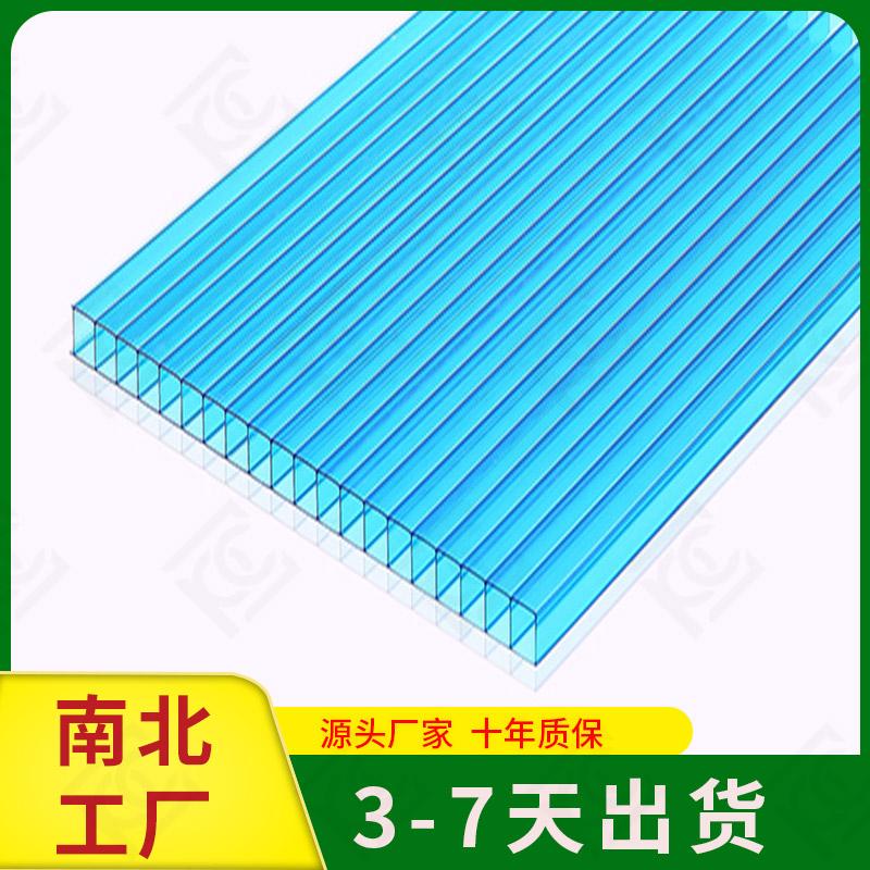 湖蓝阳光板