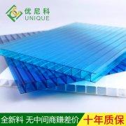 透明阳光板报价-十年质保